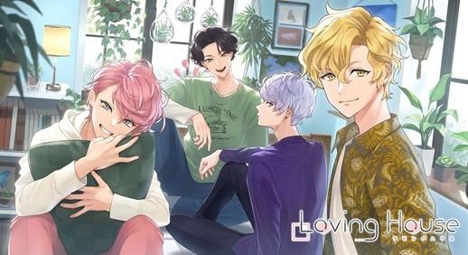 婚約×同居がテーマのシチュCD「Loving House」発売決定!木村良平さん、斉藤壮馬さん、田丸篤志さん、古川慎さんが出演