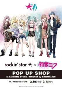 「rockin'star × 初音ミク POP UP SHOP in AMNIBUS STORE/MAGNET by SHIBUYA109」