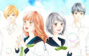アニメーション映画「思い、思われ、ふり、ふられ」 原作者・咲坂伊緒描き下ろし三方背ボックスのイラスト