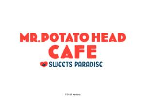 「ミスターポテトヘッドカフェ」
