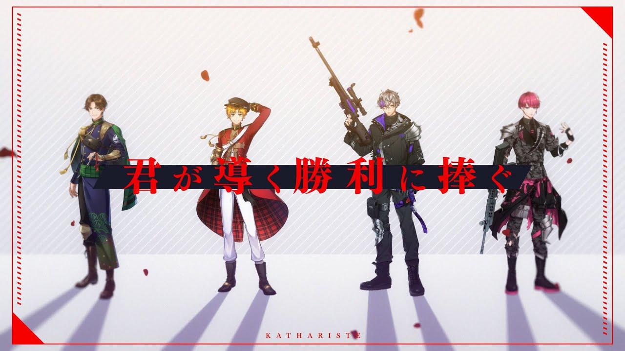 貴銃士育成RPG「千銃士R」初公開のスチルイラスト満載のOPムービー公開!熊谷健太郎さん&八代拓さんのラジオ番組も配信決定
