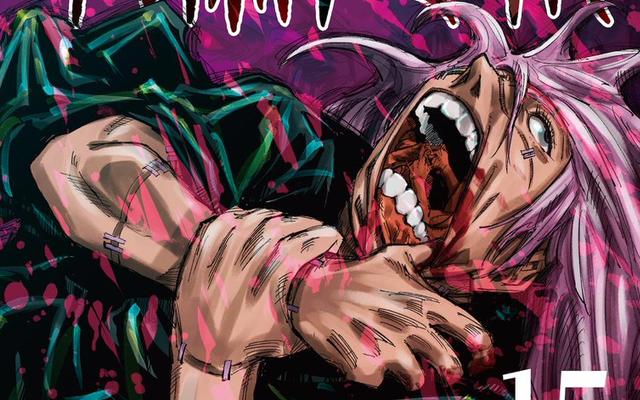 「呪術廻戦」シリーズ累計発行部数が3000万部突破!最新15巻のカバーは禍々しく描かれた真人が登場