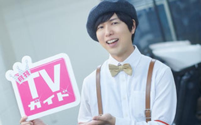 神谷浩史さんが美容師に扮したグラビアが「月刊TVガイド」に登場!ニューシングルの魅力を語ったインタビューも掲載