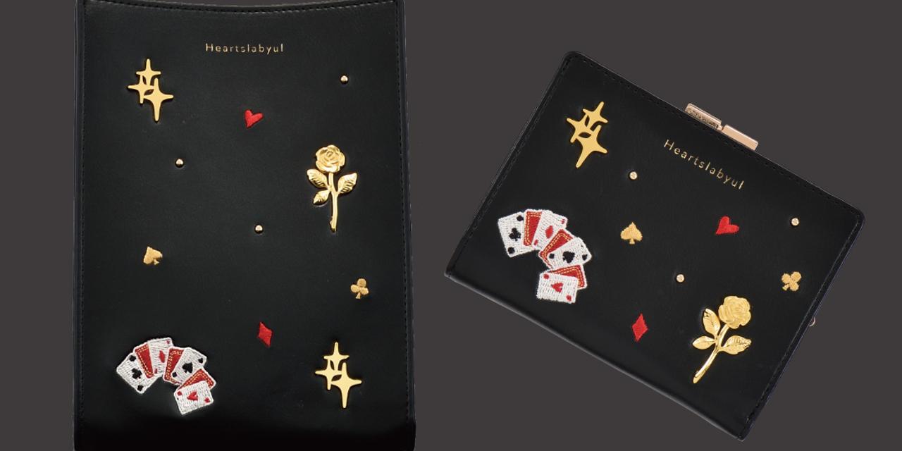 「ツイステ」スマホポシェット&二つ折り財布が登場!各寮のモチーフが散りばめられたデザイン