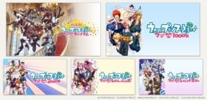 「うたの☆プリンスさまっ♪」アニメシリーズ