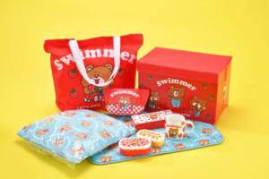 SWIMMERの雑貨がどーんとセットになった「ラッキーバッグ」