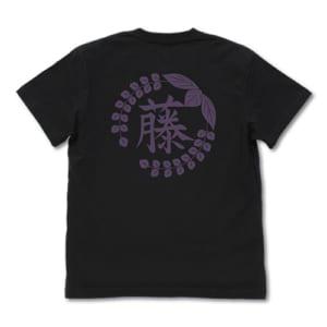 藤の花の家紋 Tシャツ 黒 バック