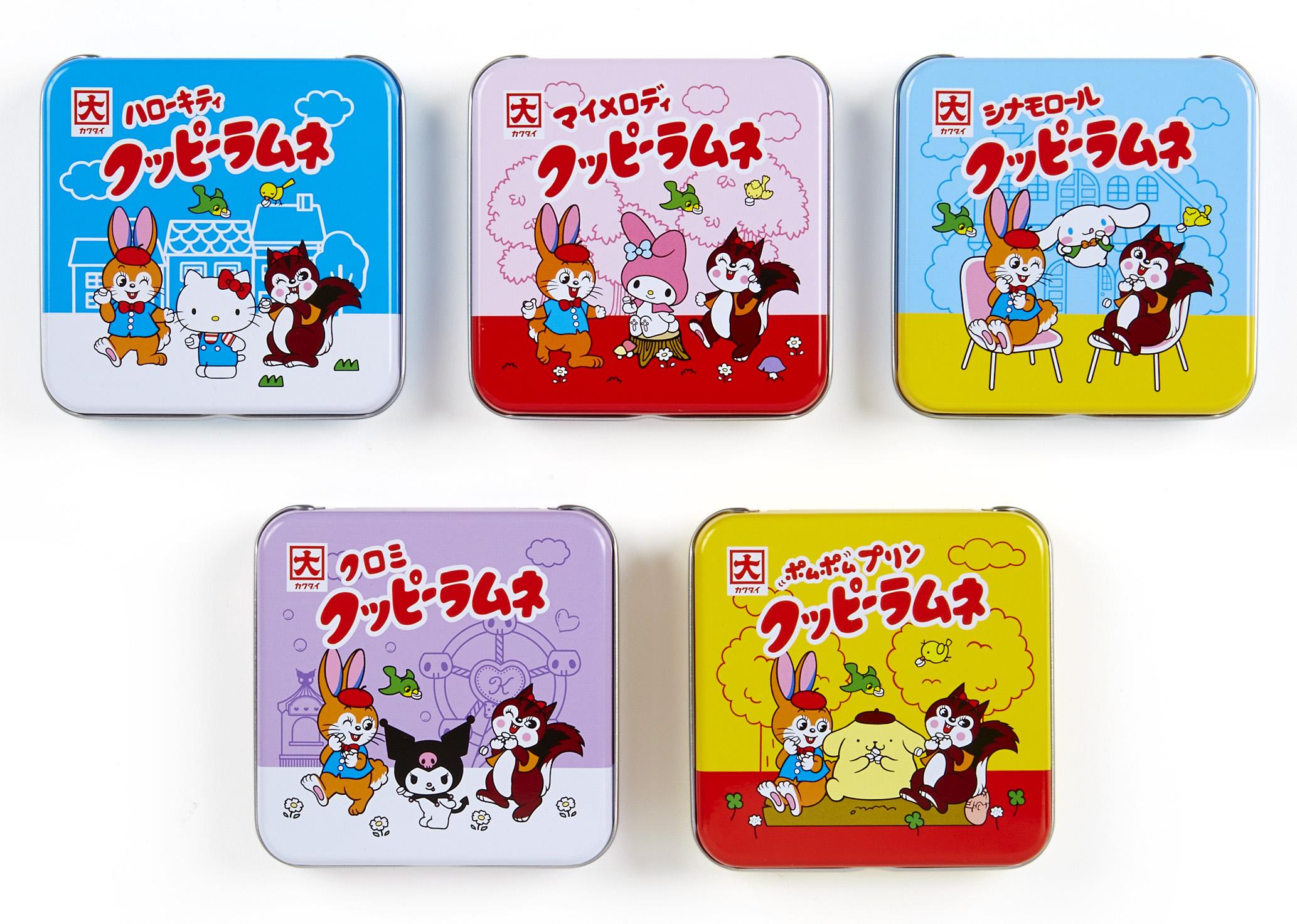 「サンリオキャラクターズ クッピーラムネコラボシリーズ」缶入りラムネ