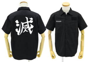 鬼殺隊 ワッペンベースワークシャツ