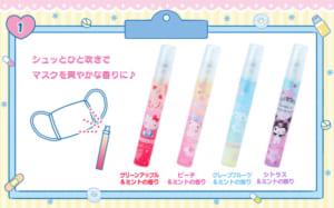 1.マスク用リフレッシュスプレー(全4種)  各495円