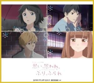 アニメーション映画「思い、思われ、ふり、ふられ」店舗別特典 HMV:ミニ色紙