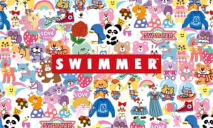 超人気雑貨ブランド「SWIMMER」