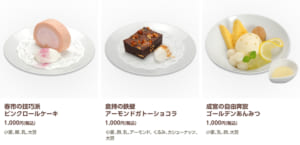 「cookpadLive 青道祭vol.2」コラボスイーツ(春市・倉持・成宮)