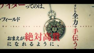 「千銃士:Rhodoknight」ロードストーリーPV「イギリス編」説明