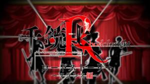 「千銃士:Rhodoknight」ロードストーリーPV「フランス編」OP
