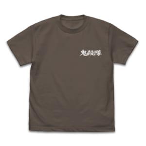 鬼殺隊 隠 Tシャツ フロント
