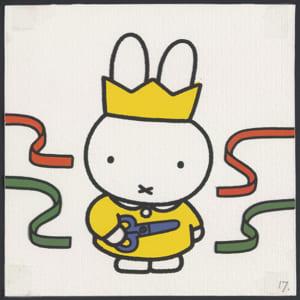 「誕生65周年記念 ミッフィー展」『うさこちゃんは じょおうさま』印刷原稿 2007年