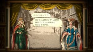 「千銃士:Rhodoknight」ロードストーリーPV「フランス編」冒頭