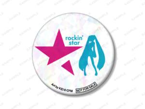 イベント限定BOX購入特典「rockin'starコラボ 描き下ろしイラスト Art by 博 トレーディング缶バッジ(全12種)」
