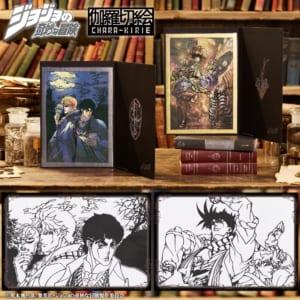 伽羅切絵 TVアニメ「ジョジョの奇妙な冒険」 ファントムブラッド&戦闘潮流