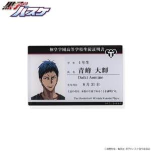 黒子のバスケ 生徒手帳パスケース