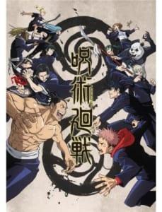 TVアニメ『呪術廻戦』スペシャルステージ