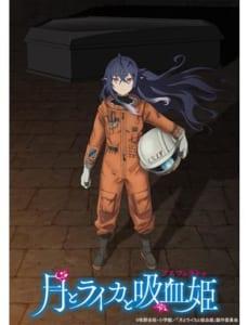 ガガガ文庫新作アニメ発表会!TVアニメ「月とライカと吸血姫」スペシャルステージ