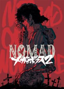 『NOMAD メガロボクス2放送直前SP』