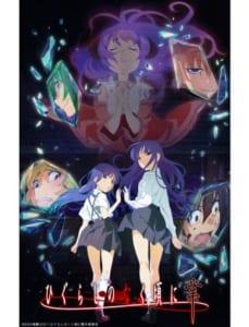 TVアニメ「ひぐらしのなく頃に業」AnimeJapanスペシャルステージ