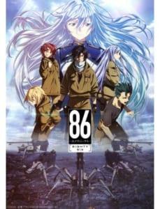 「86―エイティシックス―」放送直前スペシャルステージ
