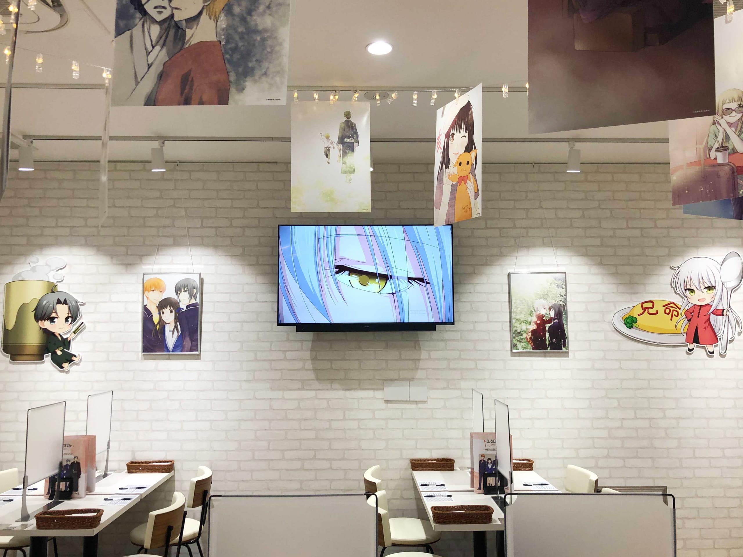 「フルーツバスケットCAFE」オフィシャル素材・店内装飾モニター