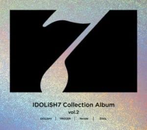 アイドリッシュセブン Collection Album vol.2 CDジャケット 初回生産分スペシャルボックス