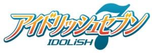 「アイドリッシュセブン」ロゴ