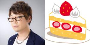 3月8日は興津和幸さんのお誕生日