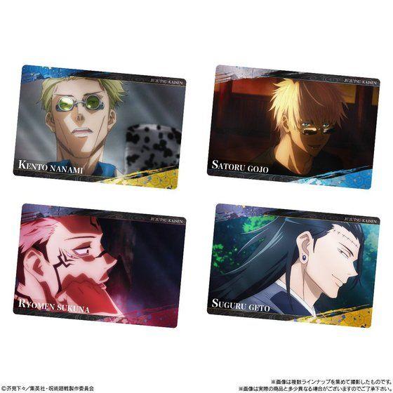 「呪術廻戦」カード付ウエハース第2弾が登場!26種のカード&レアカード7種は金色箔押し仕様