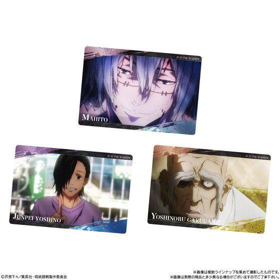 「呪術廻戦」カード付ウエハース第2弾