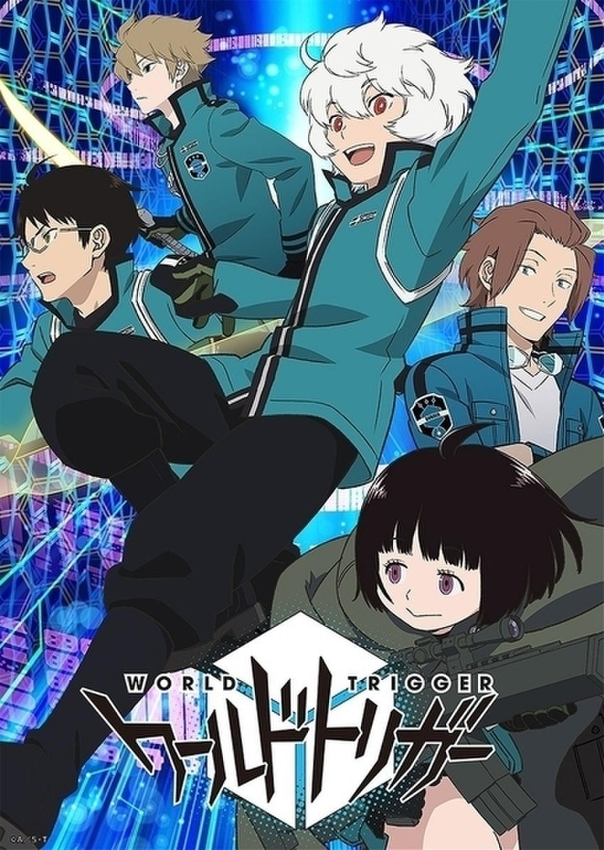 TVアニメ「ワールドトリガー」