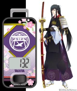 「刀剣乱舞」×「タニタ」歩数計 太郎太刀