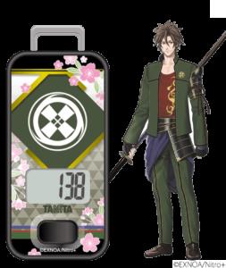 「刀剣乱舞」×「タニタ」歩数計 御手杵