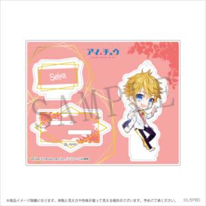 「I★CHU Limited Shop Fleur Stage」アクリルスタンドキーホルダー_愛童 星夜