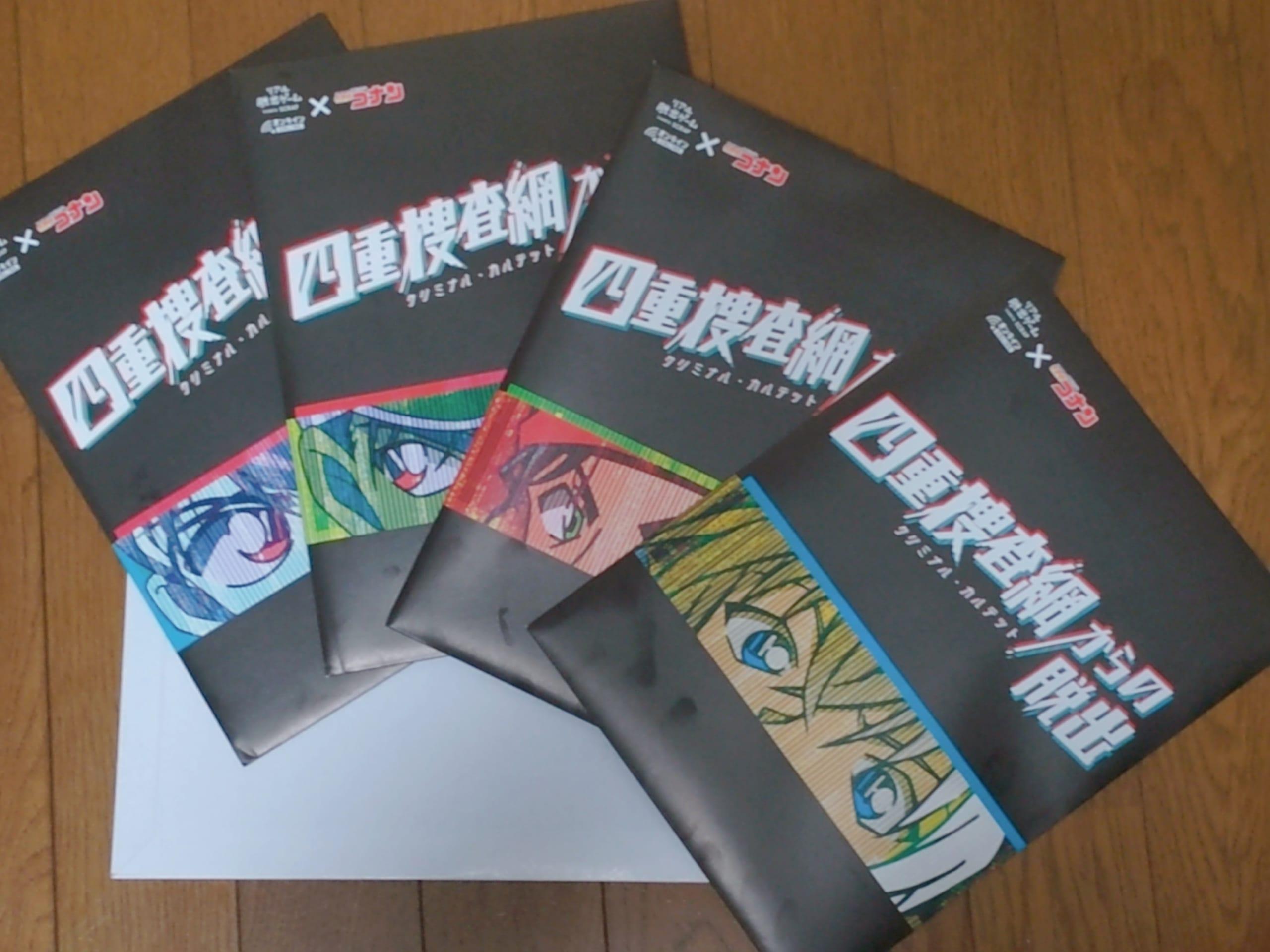 「名探偵コナン」オンラインリアル脱出ゲーム「四重捜査網からの脱出」実際にやってみた!ゲームの流れ&感想をお届け