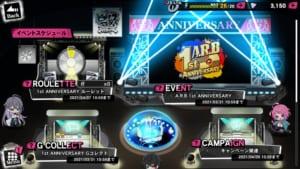 「ヒプノシスマイク -Alternative Rap Battle-」1st ANNIVERSARYキャンペーン
