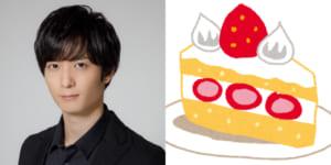 3月8日は梅原裕一郎さんのお誕生日