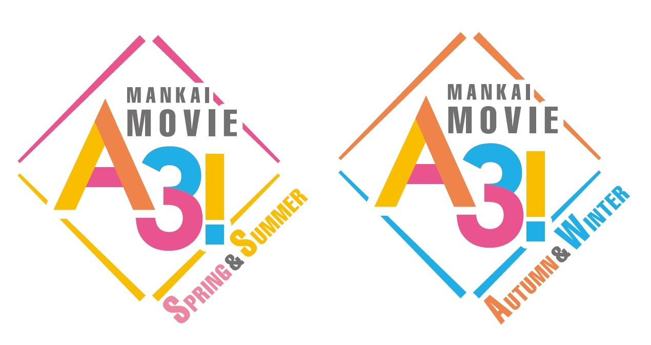 『MANKAI MOVIE「A3!」』ロゴ