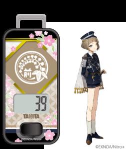 「刀剣乱舞」×「タニタ」歩数計 前田藤四郎