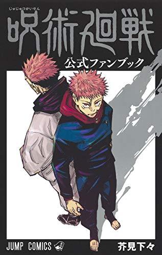【2021年3月4日】本日発売の新刊一覧【漫画・コミックス】