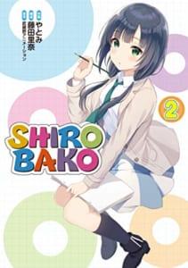 SHIROBAKO(2)