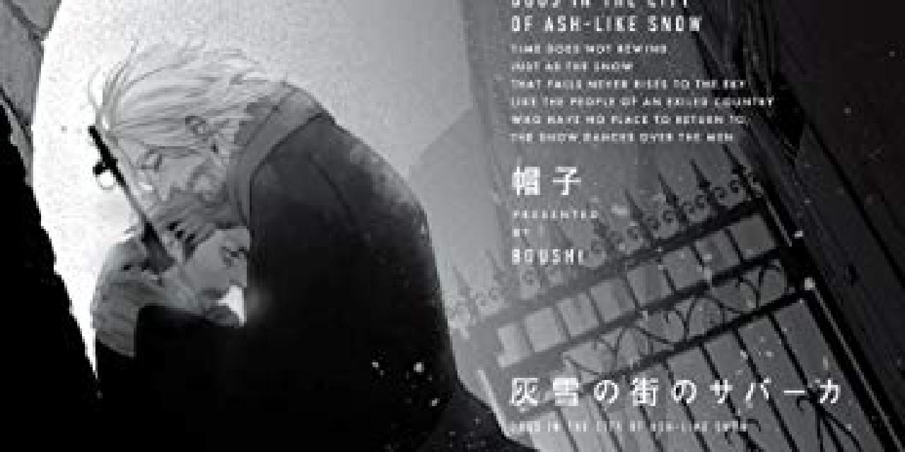 【2021年3月29日】本日発売の新刊一覧【漫画・コミックス】