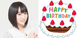 3月27日は悠木碧さんのお誕生日