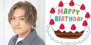 3月29日は木島隆一さんのお誕生日